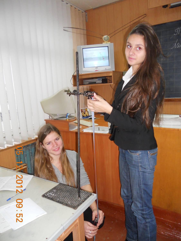 Учитель з учиницай 10 фотография